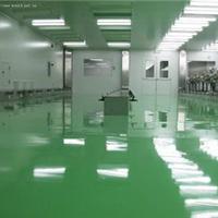 供应美思雅 优质环保 价廉 水性环氧地坪