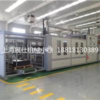 供应上海展仕全自动厚板材吸塑机