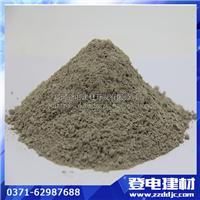 厂家批发世利牌低碱度硫铝酸盐水泥