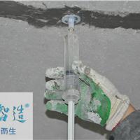 供应A级环氧灌缝胶 混凝土裂缝修补胶