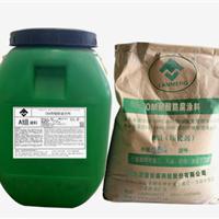 OM耐酸防腐涂料|烟囱耐酸防腐处理