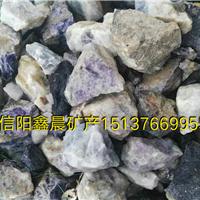 信阳鑫晨矿产销售萤石块
