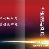 供应混凝土抗渗剂 山东北京供应