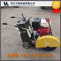 供应热销款小型混凝土路面切割机