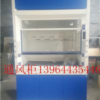 枣庄实验台通风柜淄博英派实验设备有限公司