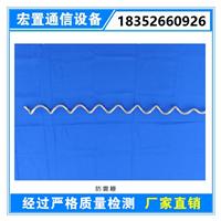 江苏光缆金具厂家防震鞭 螺旋减震器