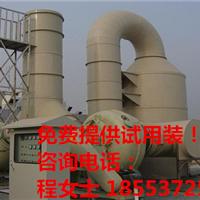 供应优质环氧富锌底漆畅销品牌