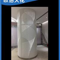 镂空雕花铝单板指导价格@至金镂空雕花铝单板