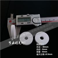 氧化铝陶瓷固定片陶瓷定制加工平面精磨开槽