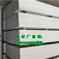 8毫厚度规格水泥压力板,超低价格一折批发