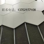 0.5mm白色六边形铝天花
