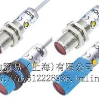 光电传感器 GTB6-P4211
