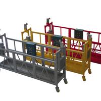 供应ZLP630 800电动吊篮