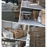 供应LDPE/1I60A/燕山石化