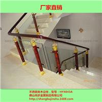 工厂直销楼梯钢木立柱 铝镁立柱 夹木立柱