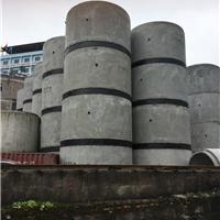 供应dn800-2600DRC重庆钢筋混凝土顶管