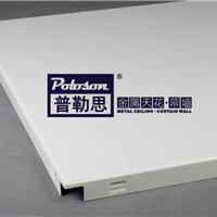 广东铝扣板生产厂家