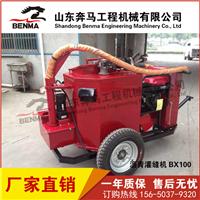 拖车式沥青灌缝机柴油燃烧器路面灌封机