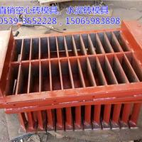 供应水泥砖机模具4-15砖机模具