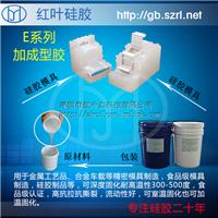 供应耐高温缩水率小的精密制造硅胶