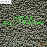 供应陶粒滤料QC江西造纸厂水处理用陶粒滤料