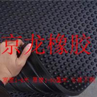 供应异性防滑橡胶板橡胶板 异性橡胶板