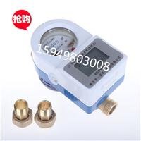 厂家直销预付费冷水水表IC卡DN20射频卡水表