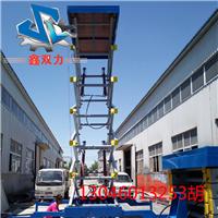 供应10米安徽移动液压升降平台