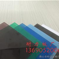 广东耐力板厂家供应2.2mm耐力板,佛山朴丰