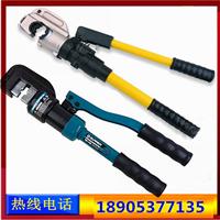 YQK-70电缆手动液压压线钳