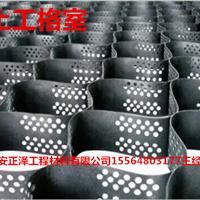 土工格室规格75-400的有多厚的重量多少