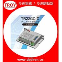 供应台湾TROY驱动器TR22GC-D驱动器TR22GC-D
