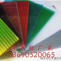 广东阳光板厂家供应双层阳光板,佛山朴丰