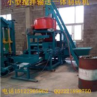供应河北唐山小型多功能制砖机