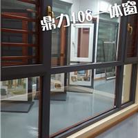 合肥家庭安装断桥铝门窗做多大的好?