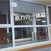 合肥封阳台断桥铝门窗和塑钢门窗哪个实用?