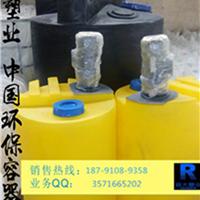10塑料水箱 果园灌溉水池塑料圆形蓄水池