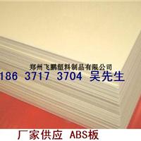 河南塑料板厂家直销ABS塑料板材abs板