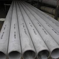 供应310s炉用耐高温不锈钢管
