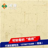 供应泥度硅藻泥,硅藻泥施工现场图