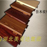 供应湖北谷城仿木纹铝型材