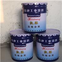 专业供应金属氟碳漆厂家-河南凯胜