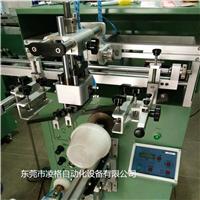供应打包盒印刷机 PP塑料餐盒丝印机批发