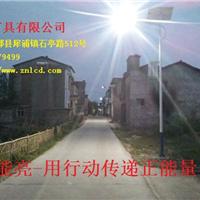 西藏太阳能灯具生产厂家