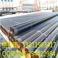 供应输气用聚氨酯保温螺旋钢管低价销售