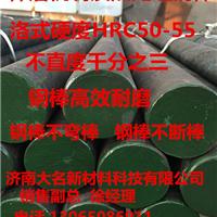 棒磨机耐磨调质热处理钢棒 42crmo 45钢