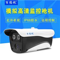 供应模拟监控摄像头-河南监控设备厂家批发
