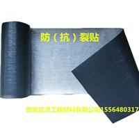 泰安正泽防裂贴白色机织布25KN的有多厚的