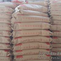 供应粘接剂瓷砖大理石玻化砖胶粉