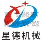南京星德机械有限公司